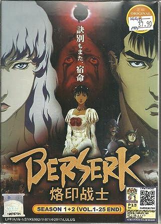 Amazon Com Berserk Season 1 2 Complete Anime Tv Series Dvd Box