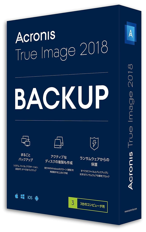 Acronis True Image 2018 3台版 B075QTPVLV Parent