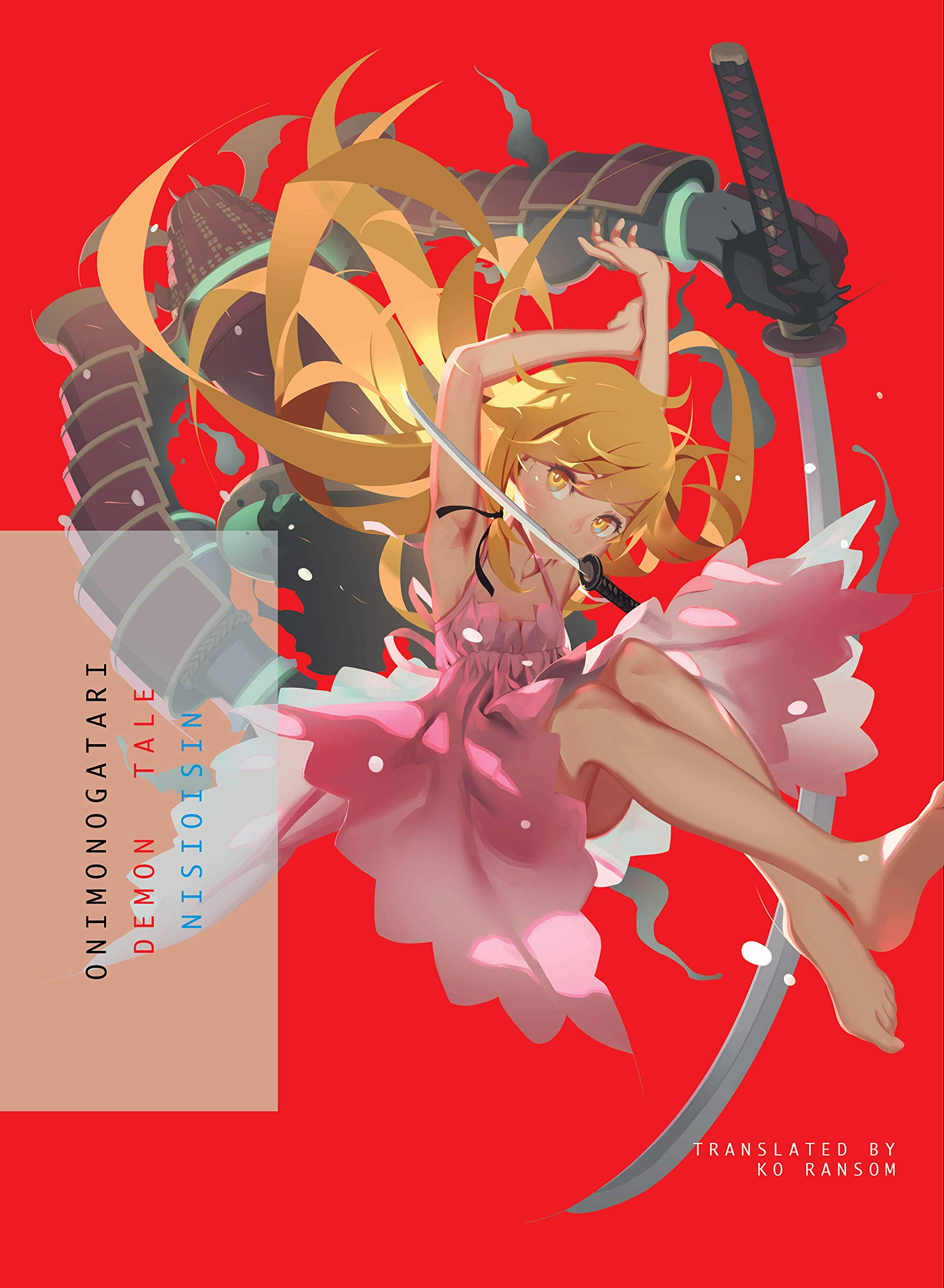 onimonogatari light novel cover