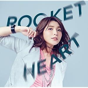 ROCKET HEART(初回限定盤)(DVD付)