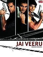 JAI VEERU (English Subtitled)