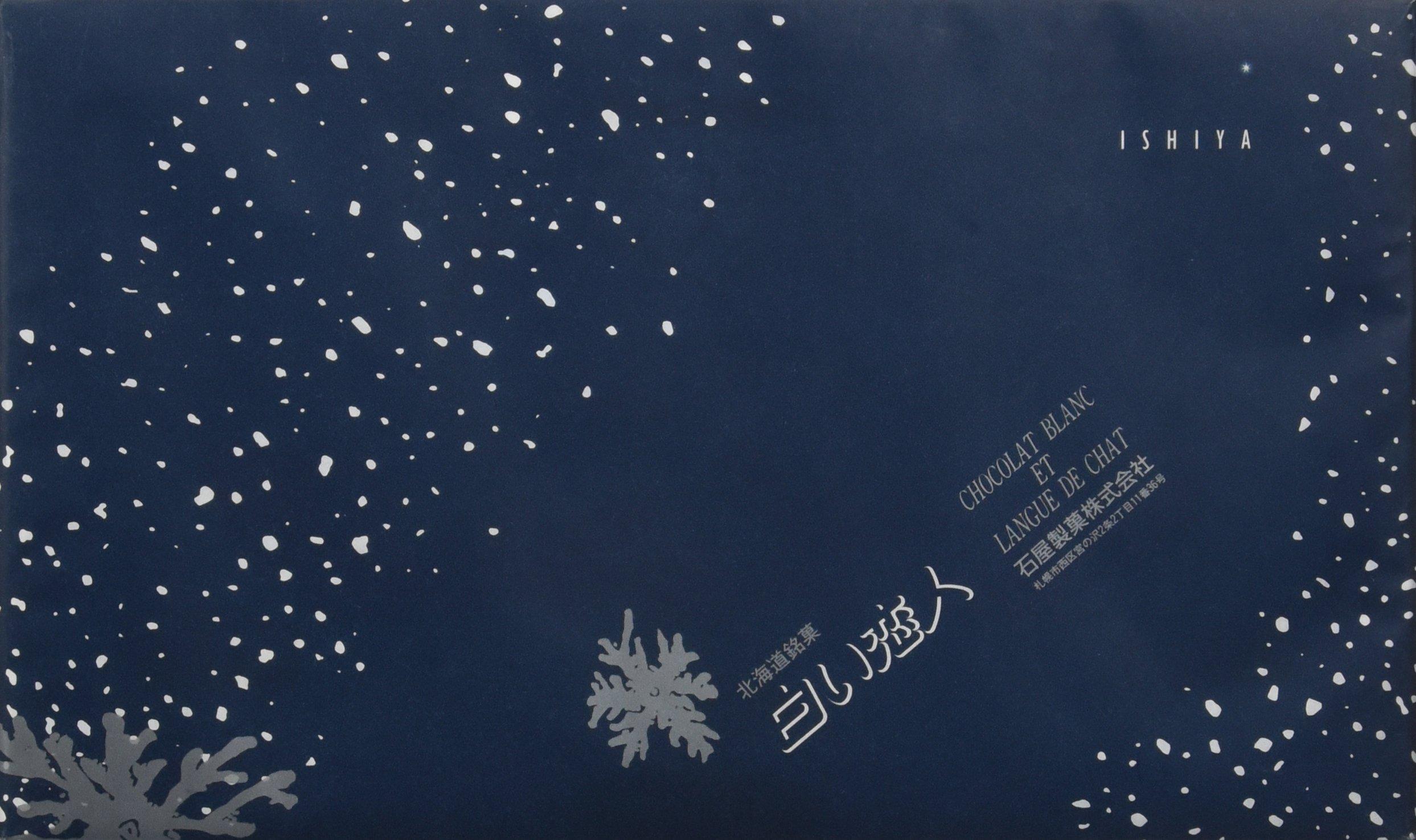 Shiroi Koibito White Lover White Chocolate 18pcs