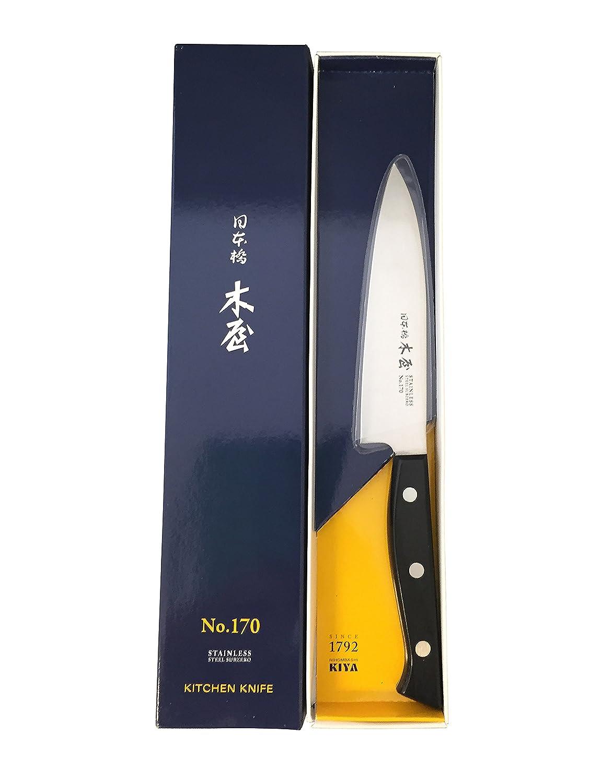 Amazon.com: Mejor japonés cuchillo de cocina Kiya 4 3/4 inch ...