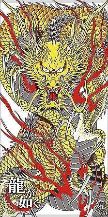 龍が如く 金の龍