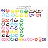 Telugu Aksharamala Telugu Aksharalu/Alphabets and Numbers (Multicolour) - Set of 52