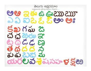telugu alphabets and words pdf