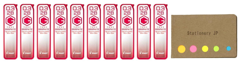 パイロットMechanical Pencil Lead Neoxグラファイト0.3 MM 2b 200、リード、10枚パック、付箋値設定 B079DHBKWC