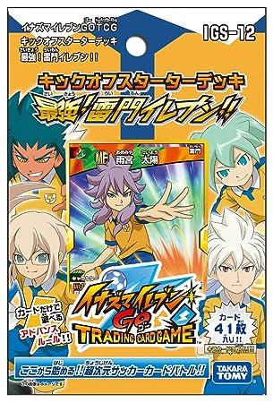 Inazuma Eleven GO IGS-12 TCG kick off starter deck strongest! Raimon Eleven!