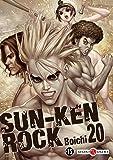 Sun-Ken Rock Vol.20