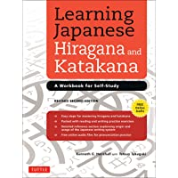 Learning Japanese Hiragana and Katakana: A Workbook for Self-Study
