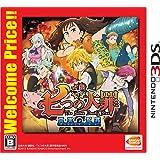 七つの大罪 真実の冤罪 (アンジャスト・シン) Welcome Price!! - 3DS