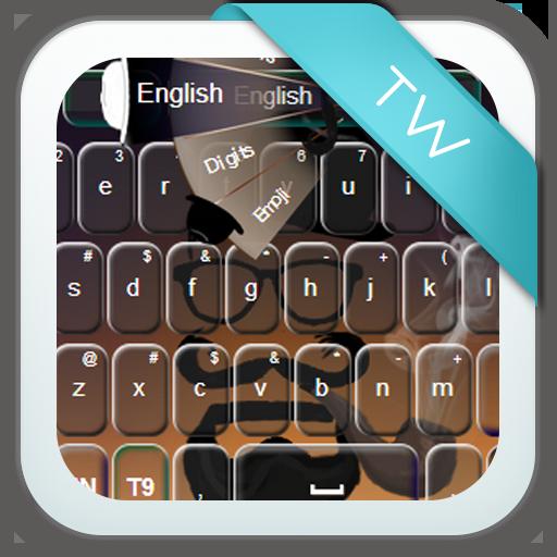 Dashing Keyboard Theme - Mustache Keyboard