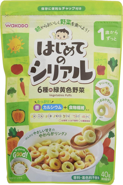 和光堂 はじめてのシリアル 6種の緑黄色野菜