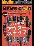 MEN'S CLUB (メンズクラブ) 2019年2月号 (2018-12-25) [雑誌]
