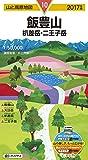 山と高原地図 飯豊山 朳差岳・二王子岳 2017 (登山地図 | マップル)