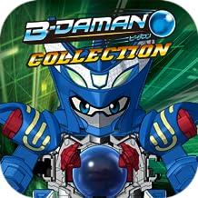 B-Daman Collection