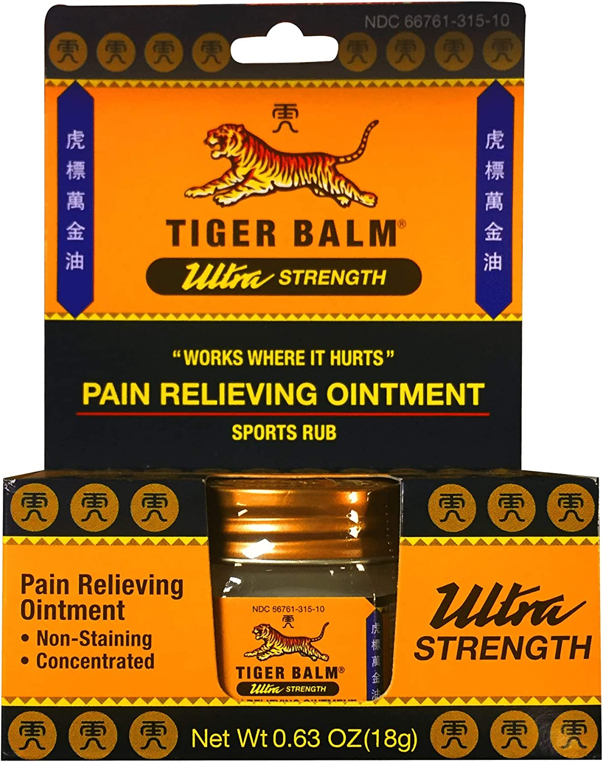 Ointment,0.63 Oz Tiger Balm Ul: Health & Personal Care