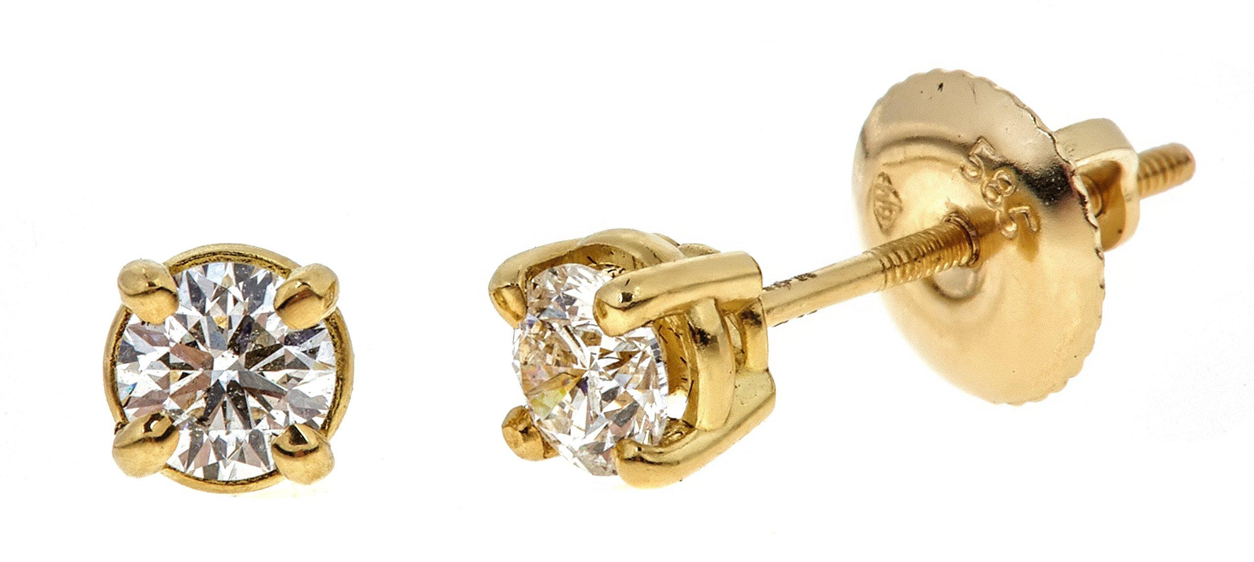 14k Yellow Gold Diamond Round-Cut Stud Earrings (1/4cttw, J-K Color, I2-I3 Clarity)