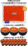 甲羅組 北海道産 いくら 醤油漬け (200g)  ギフト