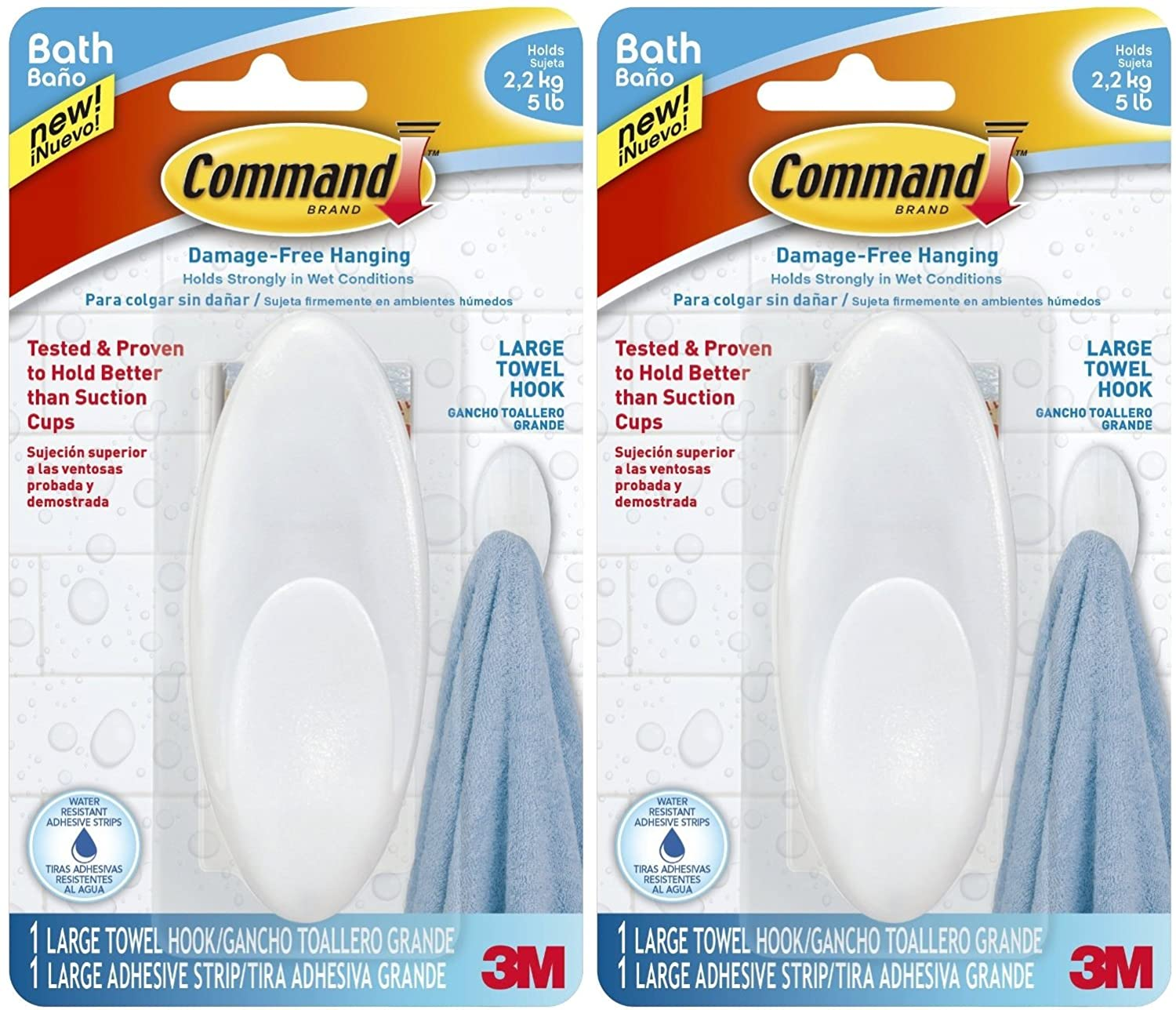 Amazon.com: Command Towel Hook, Frosted, 5-Pound Capacity, (Pack of 2): Office Products