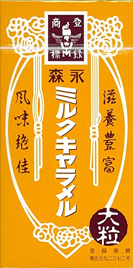 cajas bin 149gX5 Morinaga Milk Caramel
