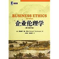 """企业伦理学(原书第7版)(美国""""商业伦理杰出贡献奖""""获得者乔治在金融危机过后的沉思)"""