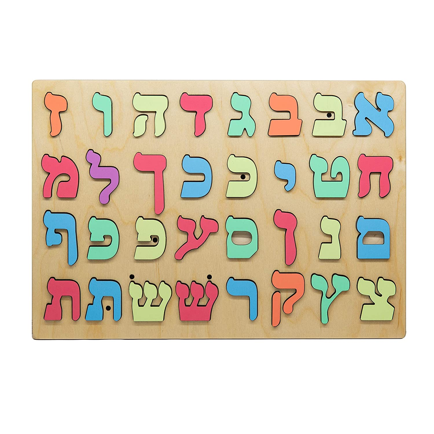 My Hebrew Learning Set