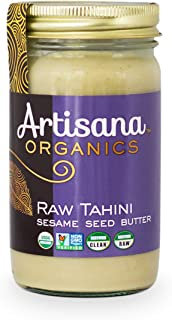 product image for Artisana Organics Raw Tahini Sesame Seed Butter, 14 oz