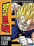 Dragon Ball Z: Season 8 [Import USA Zone 1]