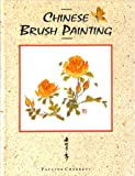 Chinese Brush Painting (A beginners art guide)