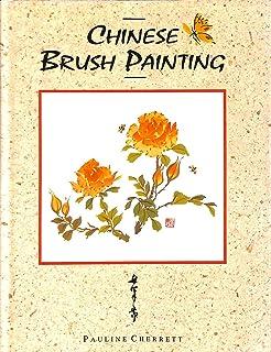b3a909248 Chinese Flower Painting (Leisure Arts): Amazon.co.uk: Jane Evans ...