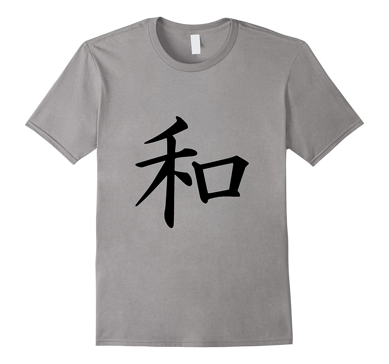 Peace In Japanese Writing T Shirt Td Teedep