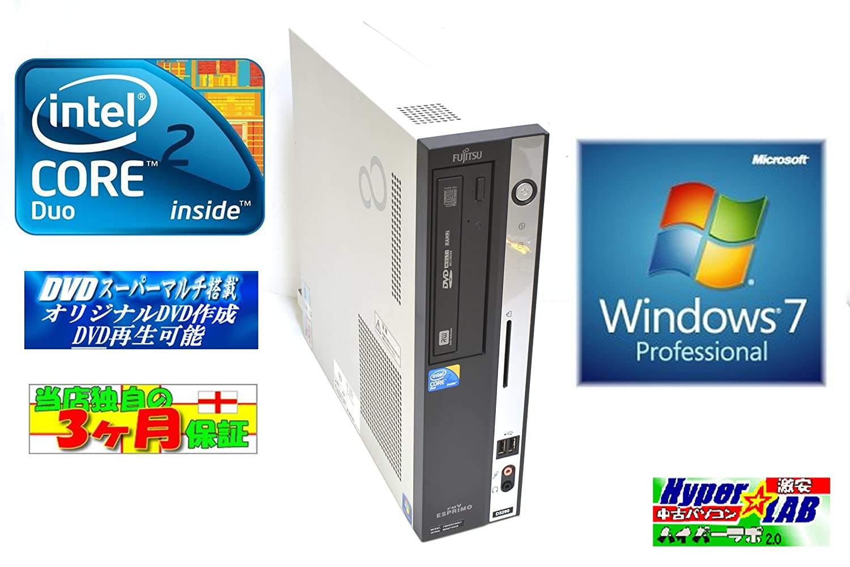 人気満点 中古パソコン Windows7 富士通 FMV-D5290 Core2DUO E8400(3.00GHz) メモリ2GB メモリ2GB 富士通 B00KHLLEWA DVDマルチ HDD320GB B00KHLLEWA, 買援隊:3b2d9343 --- arbimovel.dominiotemporario.com