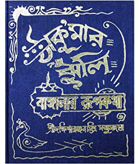 Buy Sahaj Path Samagra Book Online at Low Prices in India