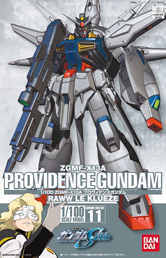 Gundam Seed Providence Gundam 1/100 Scale Model Kit (japan import ...