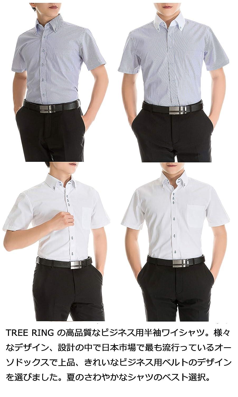 98f193ac4351b3 Amazon | ワイシャツ半袖 メンズ 5枚セット ビジネスシャツ Yシャツ 好きなセットが選べる | シャツ 通販