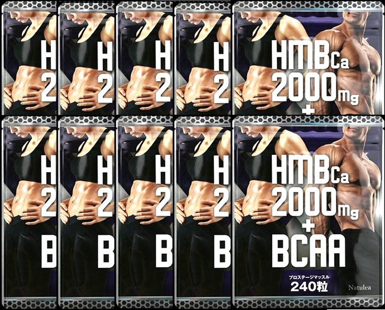 HMB 2000mg 30日分 国内製造 プロステージマッスル 240粒 1袋60000mg (5袋) B073TVRJPF 5袋  5袋