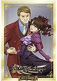 TVアニメ「うみねこのなく頃に」コレクターズエディション Blu-ray〈初回限定版〉Note.07