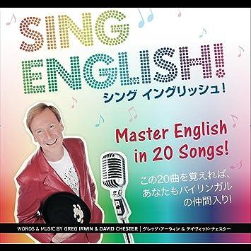 Amazon   SING ENGLISH! シング...