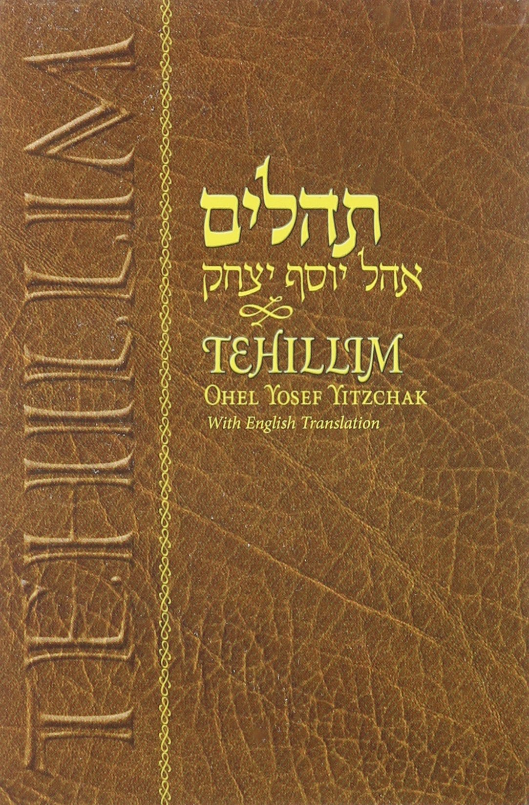 tehillim-ohel-yosef-yitzchok-with-english