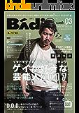 Badi(バディ) 2017年3月号 (2017-01-21) [雑誌]