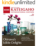 KATEIGAHO INTERNATIONAL EDITION SPRING / SUMMER 2014 (KATEIGAHO INTERNATIONAL JAPAN EDITION Book 2014001) (English Edition)