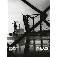RECORD No.7 (Japanese Edition) book cover