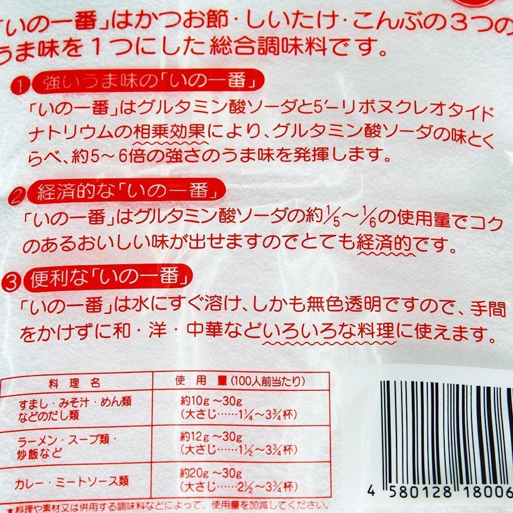 Kirin Kyowa Foods umami seasonings business for Inoichiban 1kgX10 bags input