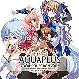 AQUA PLUS VOCAL COLLECTION VOL.7