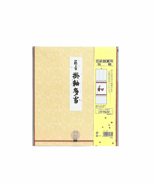 Maruay hanging scroll tattoo Shikishi n. 1-over japan import 501 (-)