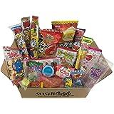 20 pcs bonbons japonais délicieuse du Japon DAGASHI JUIN set assortiments de confiseries cadeaux japanese candy chips