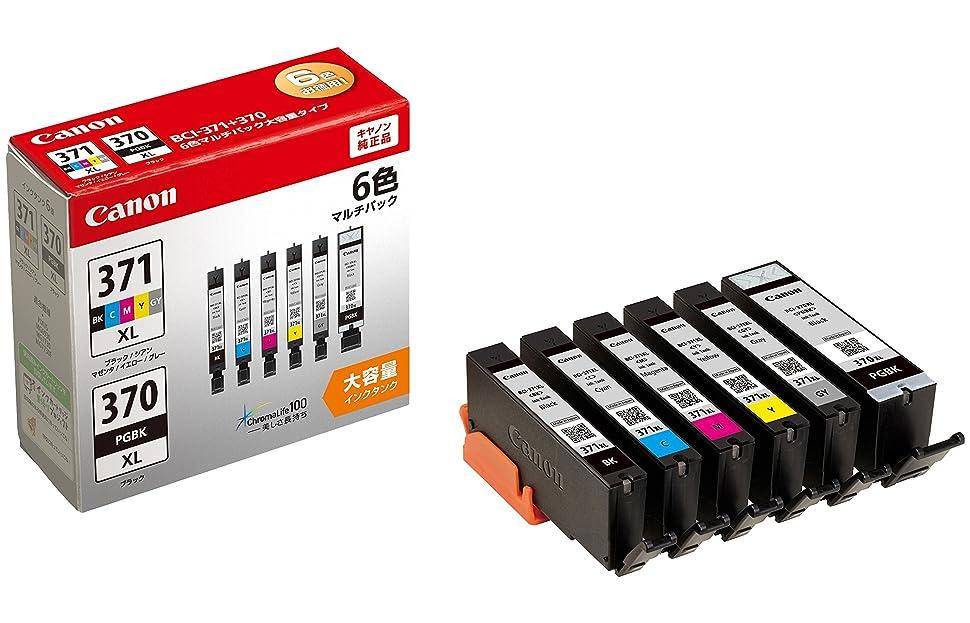 言い換えると創傷花に水をやるArthur Imaging 互換 インクカートリッジ 6色セット大容量 BCI-351XL (BK/C/M/Y/GY) x 2パック + BCI-350XL (BK) x 4パック 計14本