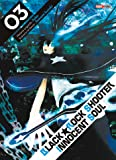 BLACKROCK SHOOTER INNOCENT SOUL T03