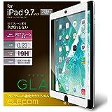 エレコム iPad 9.7 保護フィルム ガラス フレーム付 ホワイト TB-A18RFLGFWH